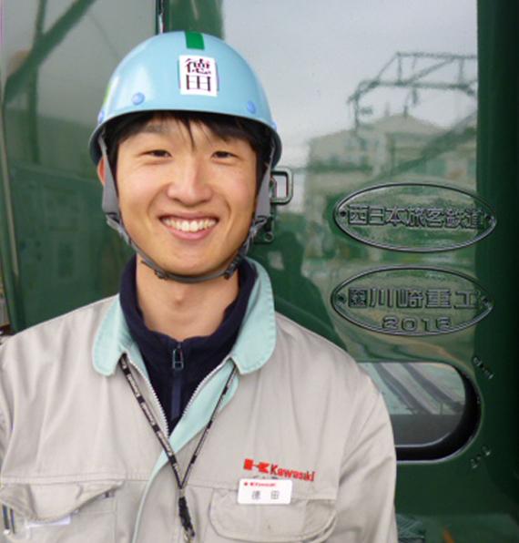 川崎重工業 艤装課の徳田さん