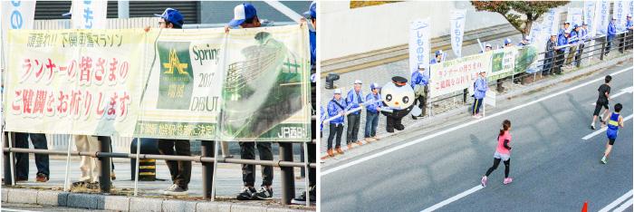 下関海響マラソンで「瑞風」をPR。