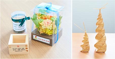 「瑞風」の乗客へのプレゼントのプリザーブドフラワーと「蛍籠」。