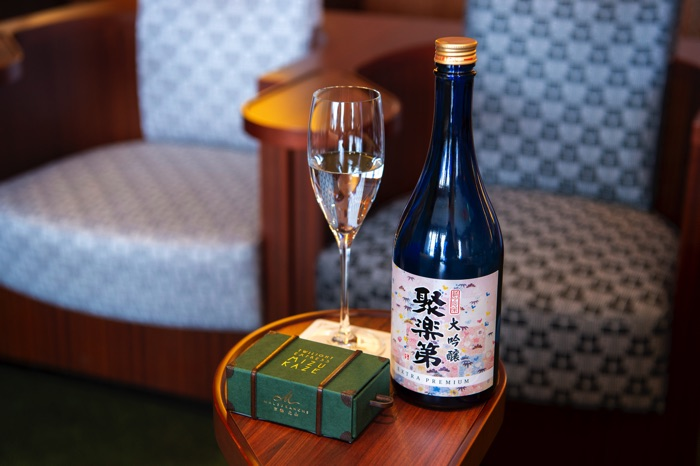「瑞風ラウンジ京都」で提供されていた「聚楽第 大吟醸エクストラプレミアム」