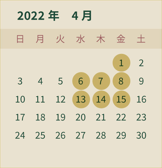 2022年4月